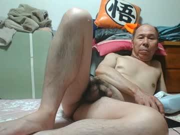[28-05-20] haku1962 webcam video from Chaturbate.com