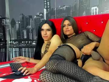 [19-06-21] vicky_horny_bitch chaturbate public webcam