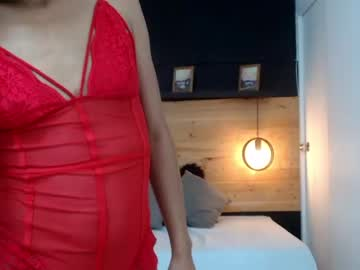 [29-12-20] susanasanchez record cam video from Chaturbate.com