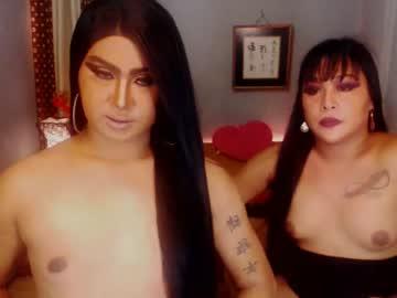 [08-12-20] igivejoyts chaturbate public webcam video