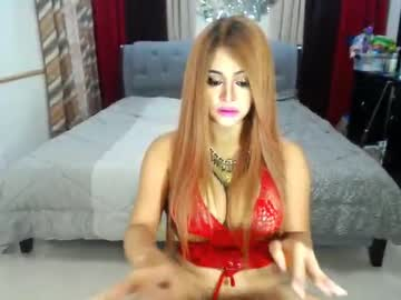 [20-08-20] boombastic10inches record cam show from Chaturbate