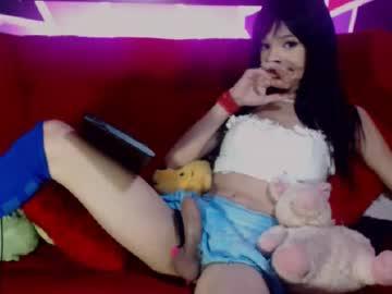 [22-01-21] doll_babyxx6 record webcam video from Chaturbate.com