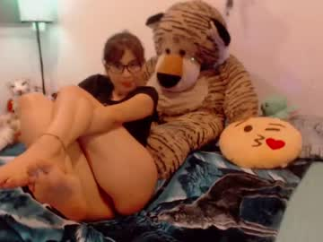 [23-02-21] e__mily private from Chaturbate