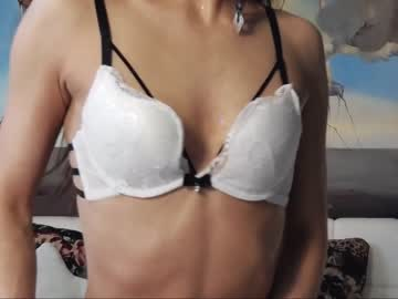 [21-03-20] lucy_lew record private show from Chaturbate.com