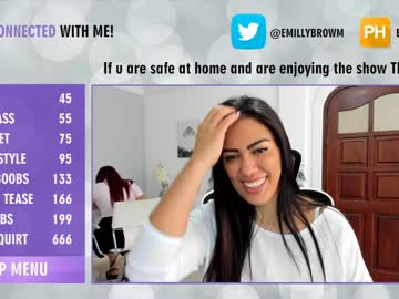 [27-07-20] emilybrowm record show with cum