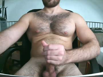 [07-09-20] mikebigc0ck20cmm record private XXX video from Chaturbate