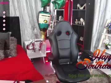 [11-11-20] maturefantasticforu chaturbate private XXX video