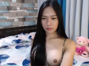 [21-04-21] tsbrianastar record public webcam