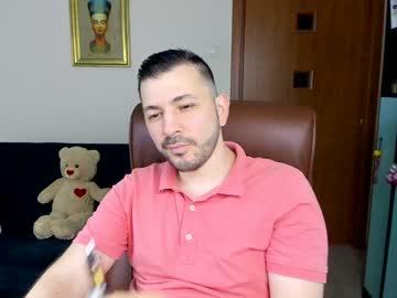 [02-06-21] bigcmiboss record private webcam from Chaturbate.com