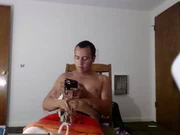 [24-07-21] hunghispanicbanannad record private XXX video from Chaturbate.com