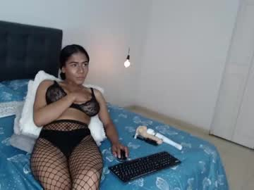 [17-03-21] dianalee_1 record private show from Chaturbate.com