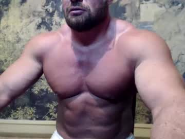 [05-07-21] spartacusdom chaturbate video with toys