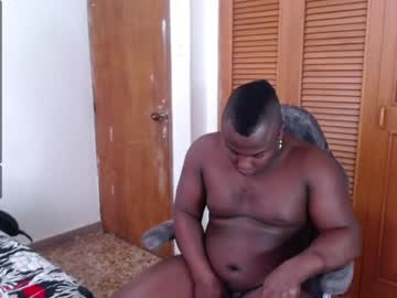 [20-08-21] dastan_yesevii video with dildo from Chaturbate.com
