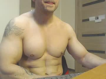[25-07-21] carin_the_body record private show from Chaturbate
