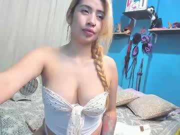 [22-09-20] abi_4u record show with cum