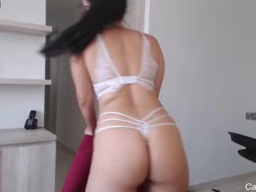 [01-03-21] camilabueno_ record private webcam