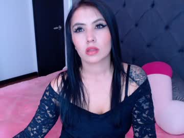[13-07-20] natasha_cyrus record private show from Chaturbate.com