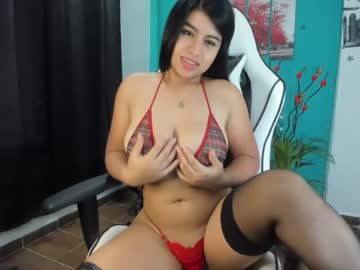 [02-08-21] _karen01 record public show from Chaturbate