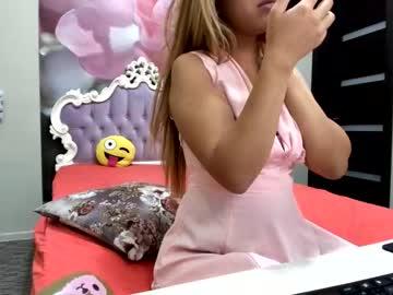 [24-09-20] bao_ record private webcam from Chaturbate.com