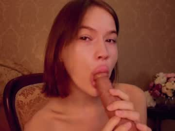 [21-07-21] elliefate cam video from Chaturbate.com