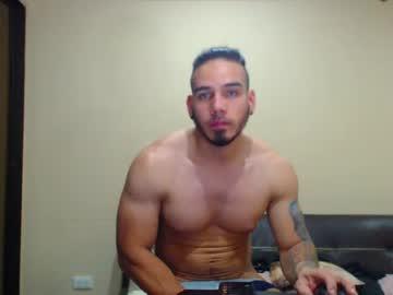 [27-02-21] angelblast record private webcam