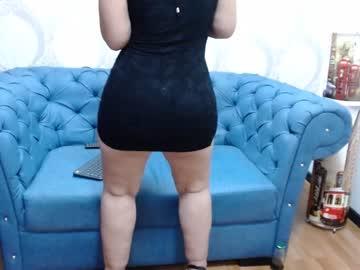 [26-06-20] _aliciavega_ record private webcam from Chaturbate.com
