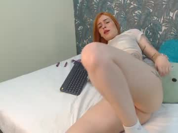 [29-08-20] lorena_perry record private show video from Chaturbate