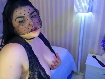 [27-11-20] anie_honey public show video