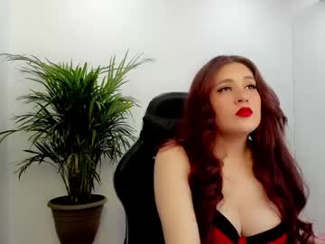 [25-09-21] emma_wc_ video with dildo from Chaturbate