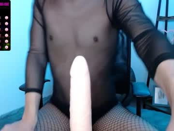 [21-08-20] anderben18 record show with toys from Chaturbate