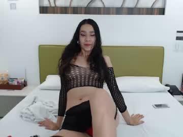 [24-01-20] emma_38 nude