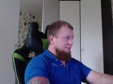 [16-09-21] strongass18 private show video from Chaturbate