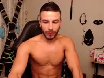 [25-07-21] bayron_fiit record public show video